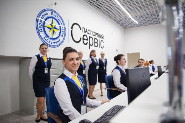 Украинцев обяжут перейти на биопаспорта: когда и как это произойдет