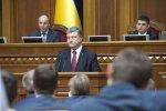 Порошенко востаннє звернувся до українців: найобразливіше - мир встановити не вдалося