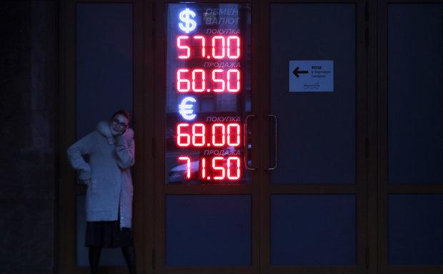 Курс долара на 19 грудня ощасливить українців