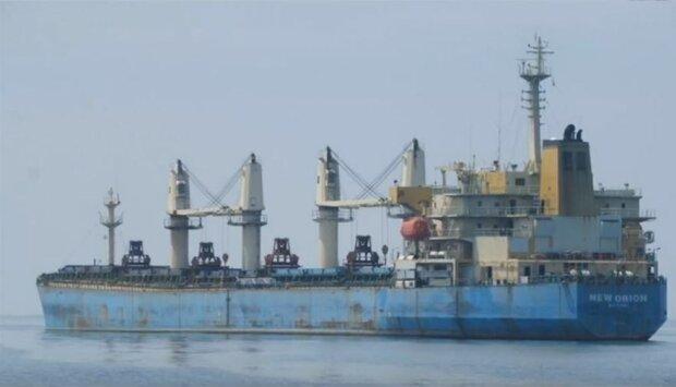 Корабель New Orion, фото: YouTube