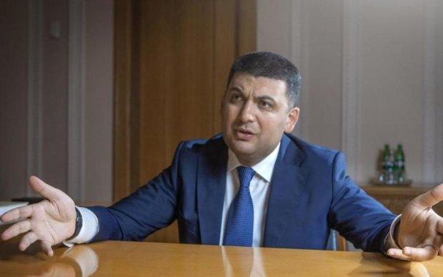 Не рассчитаемся: Гройсман озвучил долги Украины