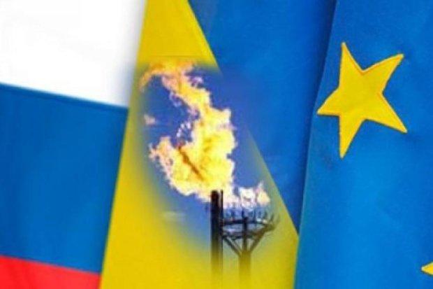 Україна та Росія погодили літній газовий пакет