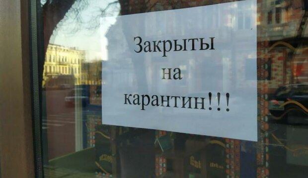 Карантин, фото 112.ua