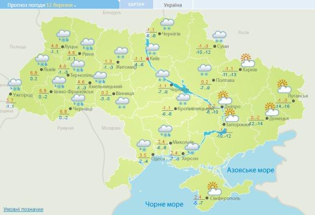 Погода на 12 березня 2021 року, скріншот: Укргідрометцентр