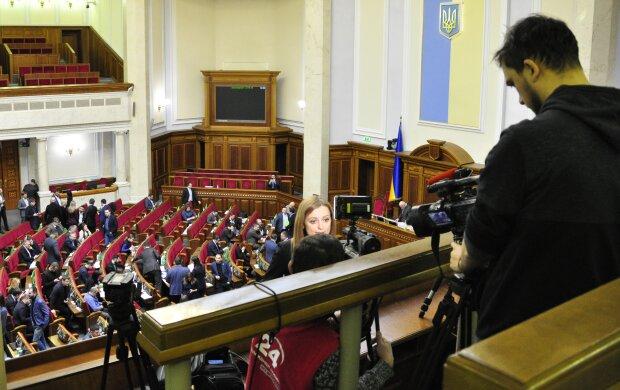 Верховна Рада, ЗМІ - фото Знай.ua