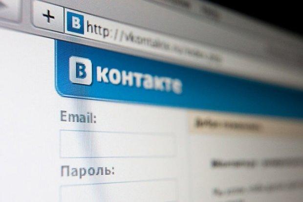 """З мережі """"Вконтакте"""" не видалятимуть музику"""