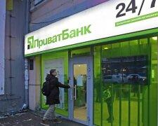 Приватбанк, фото: Уніан