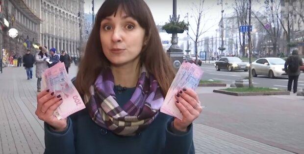 Пільги із ПДФО в Україні, скрін - YouTube