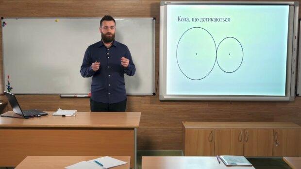 Всеукраїнська школа онлайн, скріншот YouTube