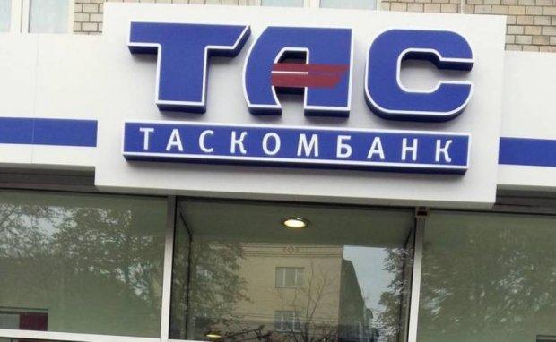 """Олиграх отсудил у """"Укрзализныци"""" более 100 миллионов"""