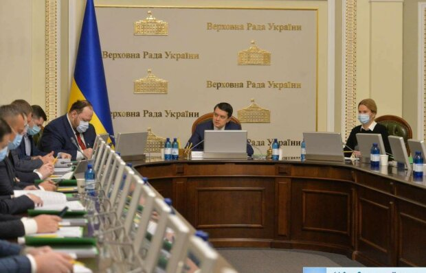 Дмитро Разумков, Верховна Рада - фото rada.gov.ua