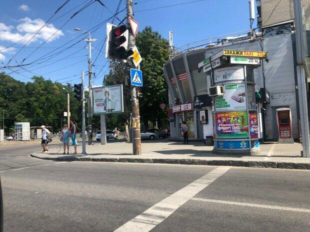 Дніпро / фото : Znaj.ua