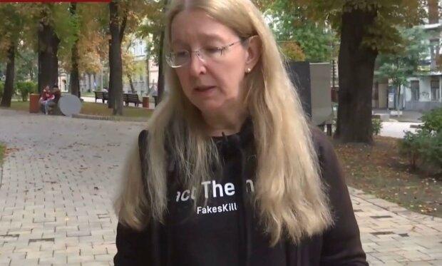 Ульяна Супрун / скриншот из видео