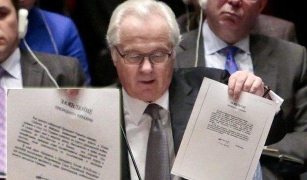 """Соцмережі зв'язали """"втрату"""" листа Януковича зі смертю Чуркіна"""