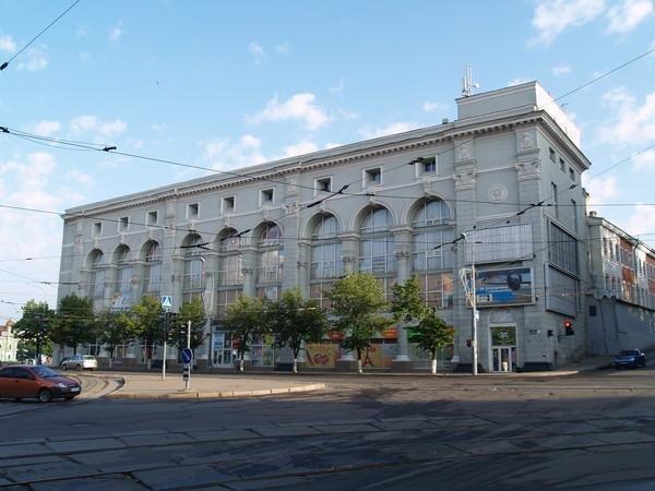Харьков, площадь Павловская