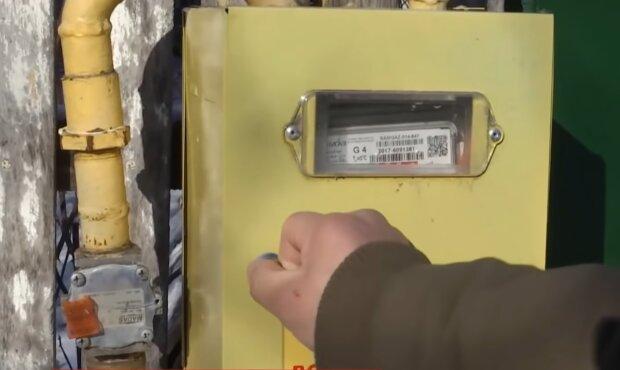 Цены на газ, скриншот: YouTube