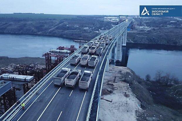 новый мост в Запорожье, фото Запорожской ОГА