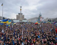 День Достоинства и Свободы Фокус.ua