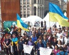акція на Майдані