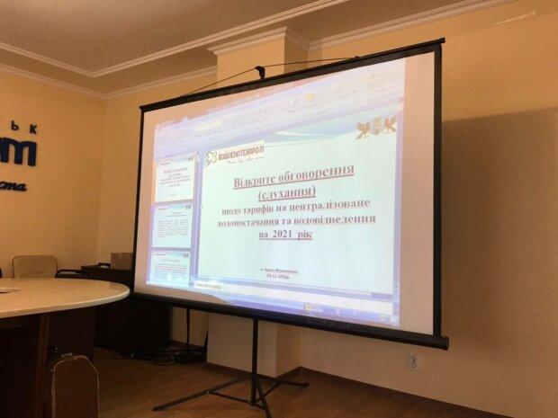Заседание Водоэкотехпром, фото: Галицкий Корреспондент