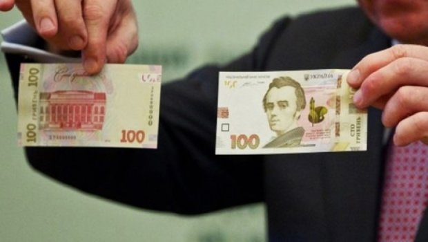 В обігу з'явиласся нова 100-гривнева банкнота