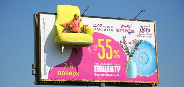 В Киеве разместили билборд с живой девушкой, фото: соцсети