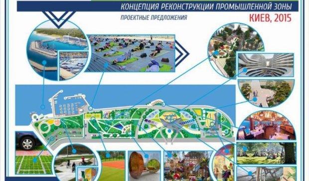 На Подолі хочуть побудувати туристичний центр (фото)