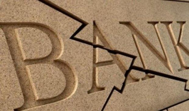 Закроют российский банк, который финансировал терроризм