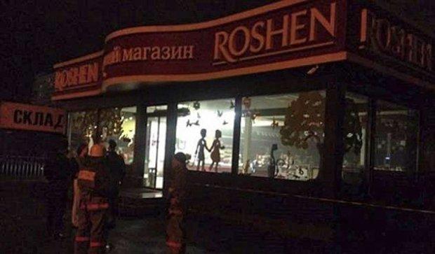 Невідомі підірвали столичний магазин Roshen