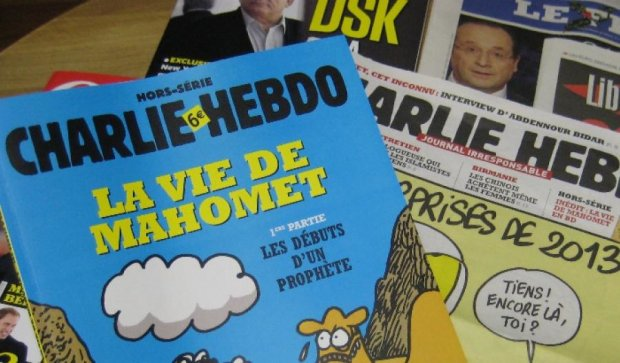 Charlie Hebdo відмовився від карикатур на пророка Мухаммеда