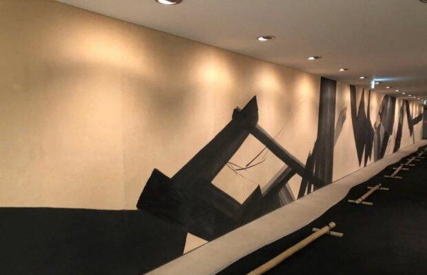Граффити Токо Шинода, фото Ameblo