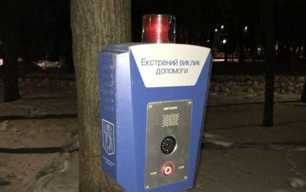 """В киевских парках появились кнопки помощи от """"маньяков"""": """"Диджитализация, которую мы заслужили"""""""
