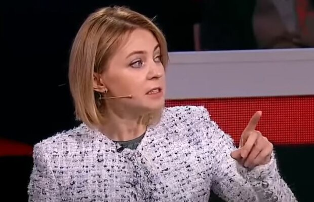 Наталья Поклонская, скриншот: YouTube