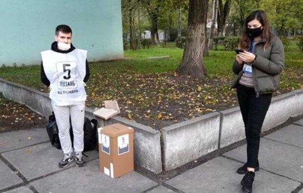 местные выборы, фото рух Чесно