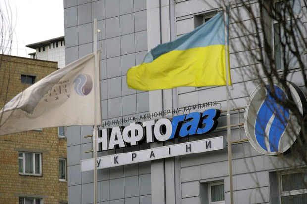 """""""Нафтогаз"""" готов простить миллиардный иск """"Газпрому"""": У нас есть план отделения"""