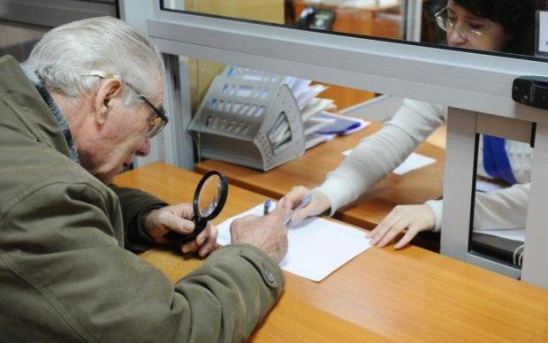 Українців позбавлять спеціальних пенсій