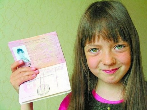 З 1 квітня у дітей питатимуть закордонний паспорт