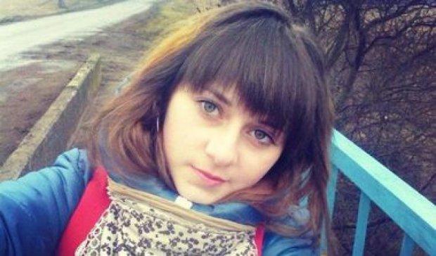 Милиция задержала похитителей карпатской девочки-подростка