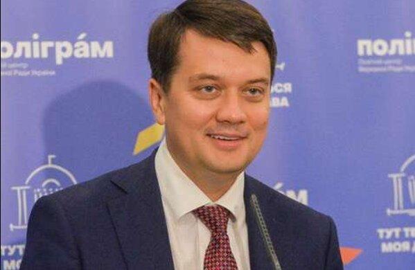 Разумков рассказал, куда девал семейную сеть ломбардов: все дело в жене
