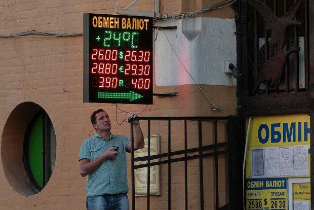 Курс валют на 15 августа: доллар поразил наглостью