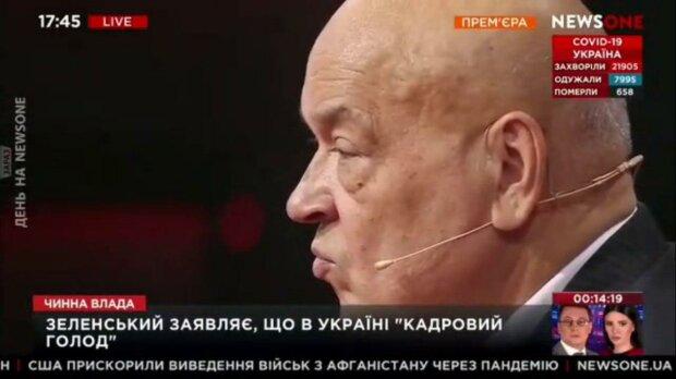 """""""К зеленым я не пойду"""", - сказал нардеп Москаль и потерял сознание в прямом эфире"""
