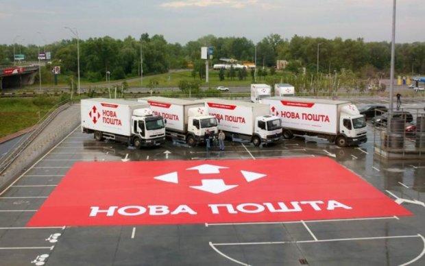 Новая почта vs ГПУ: Луценко заявил о рейдерском захвате