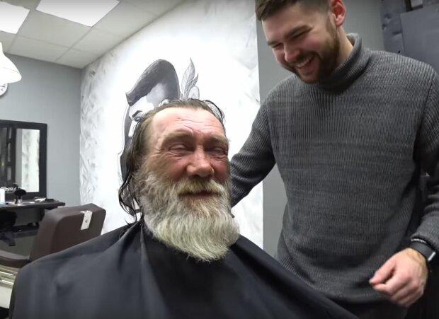 Борода, фото: YouTube