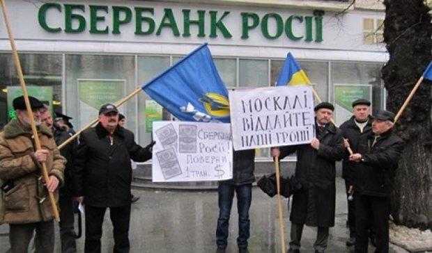 Нацбанк и СБУ введут санкции против российских банков