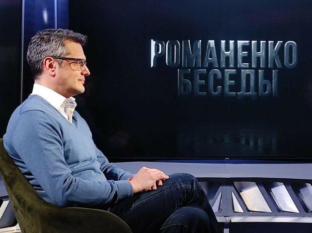 Віктор Скаршевський, аналітик інституту Grouford