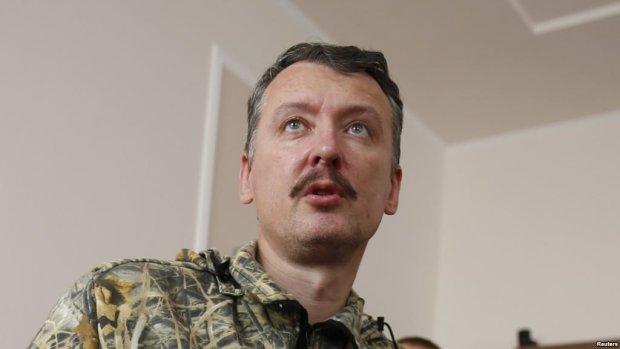 """Ігор """"Стрєлков-Гіркін"""""""