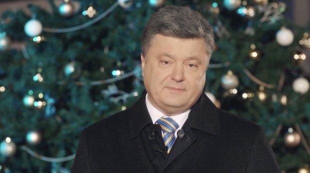 Как менялись новогодние обращения Порошенко за время президентства