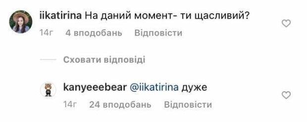 """""""Холостяк"""" Заливако, скріншот: Instagram"""