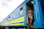"""Укрзалізниця вигадала нездорові """"розваги"""", пасажири змушені страждати: """"Я біжу, тому що вагон нах*р зачинений..."""""""