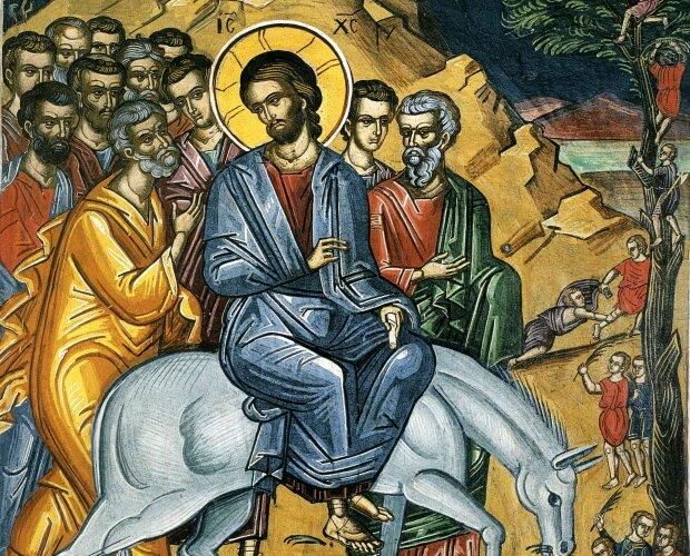 Лазарева суббота и Вход Господень в Иерусалим, УПЦ